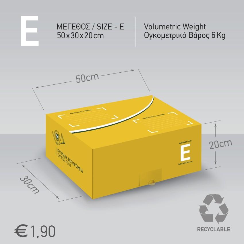 bubble envelopes in 4 different sizes: